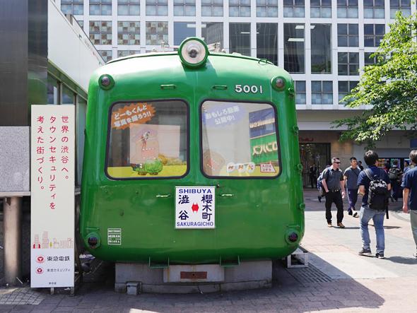 澁谷から櫻木町まで走っていた東横線の青ガエル電車。