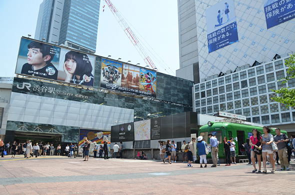 渋谷駅ハチ公前広場