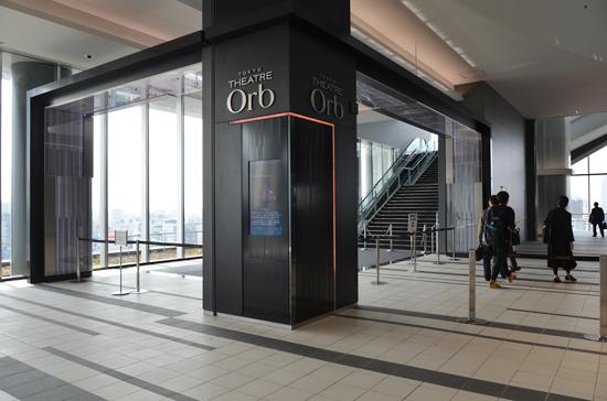 東急シアターオーブは渋谷ヒカリエ11階にあるにゃん。