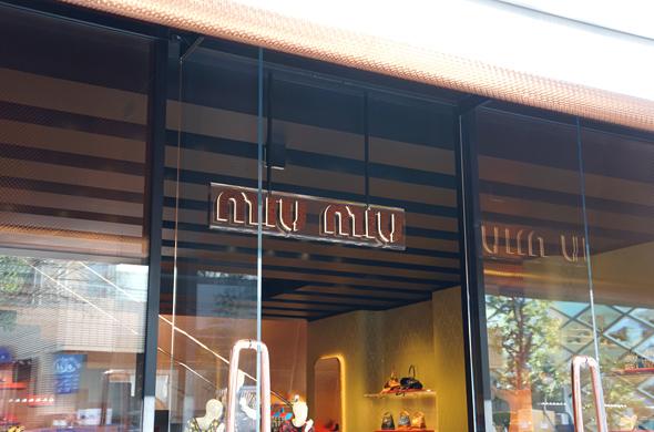ミュウミュウ 青山店のロゴ。看板はなく、店内に見えるこのロゴでmii miiの店舗だとわかる。